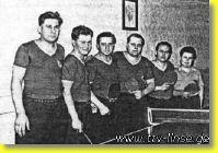 """Anfang der 60er Jahre im Gasthaus """"Zum Eckberg"""""""